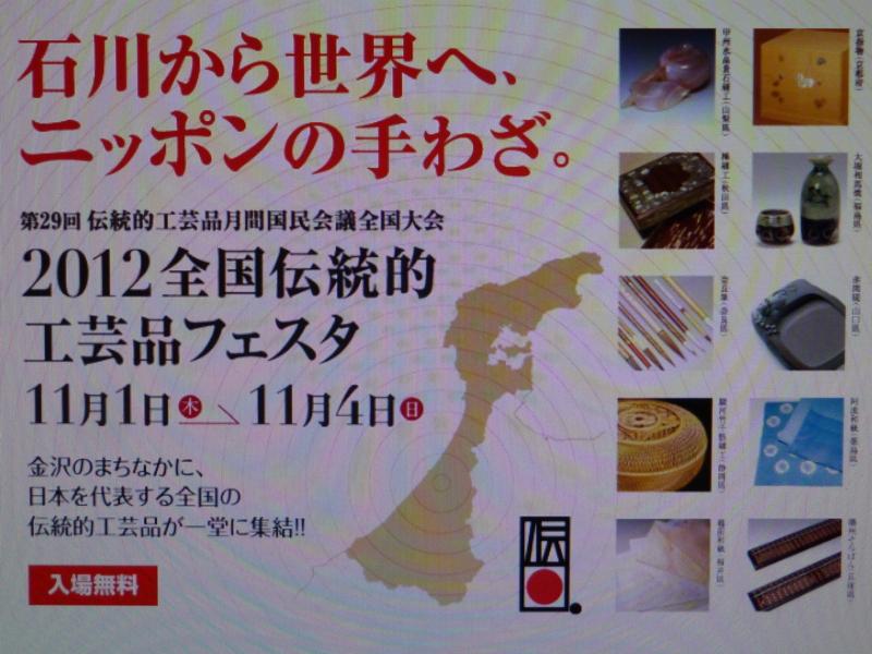 f:id:ryo326:20121102021940j:image