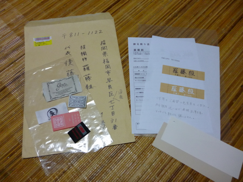 f:id:ryo326:20121214002643j:image