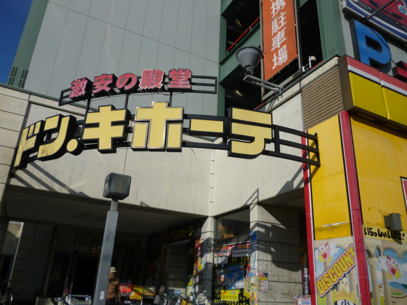 f:id:ryo326:20121219142705j:image
