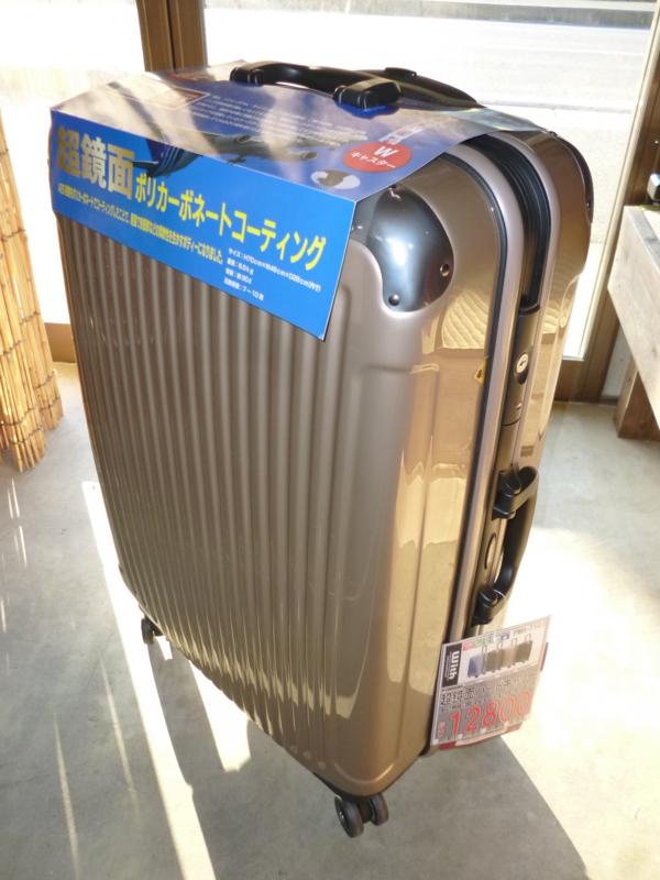 f:id:ryo326:20121219160321j:image