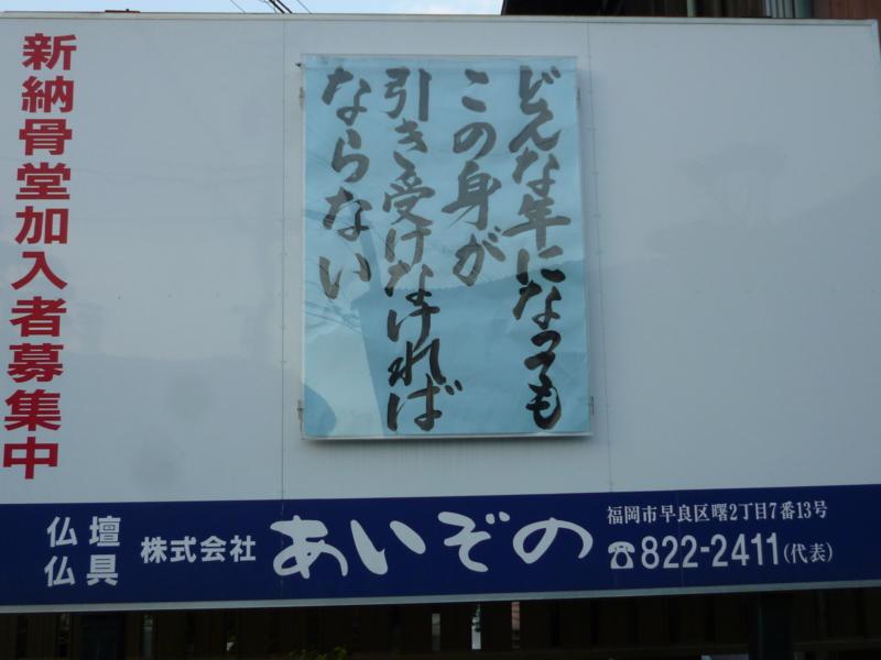f:id:ryo326:20130104164641j:image