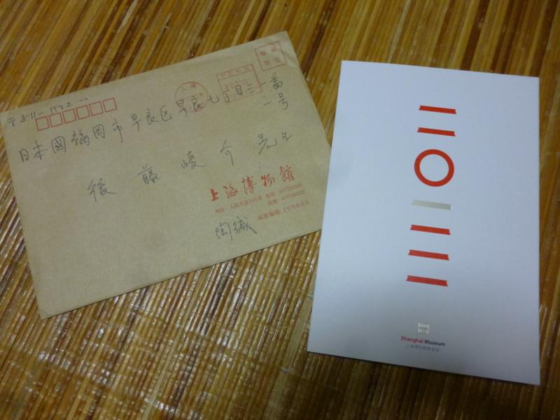 f:id:ryo326:20130119201122j:image