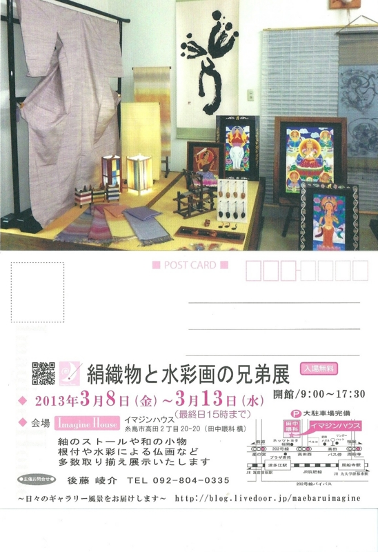 f:id:ryo326:20130209210513j:image