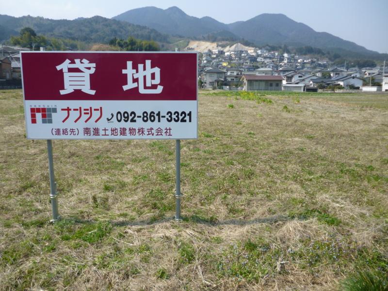f:id:ryo326:20130304121531j:image