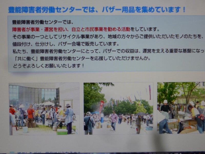 f:id:ryo326:20130428195916j:image