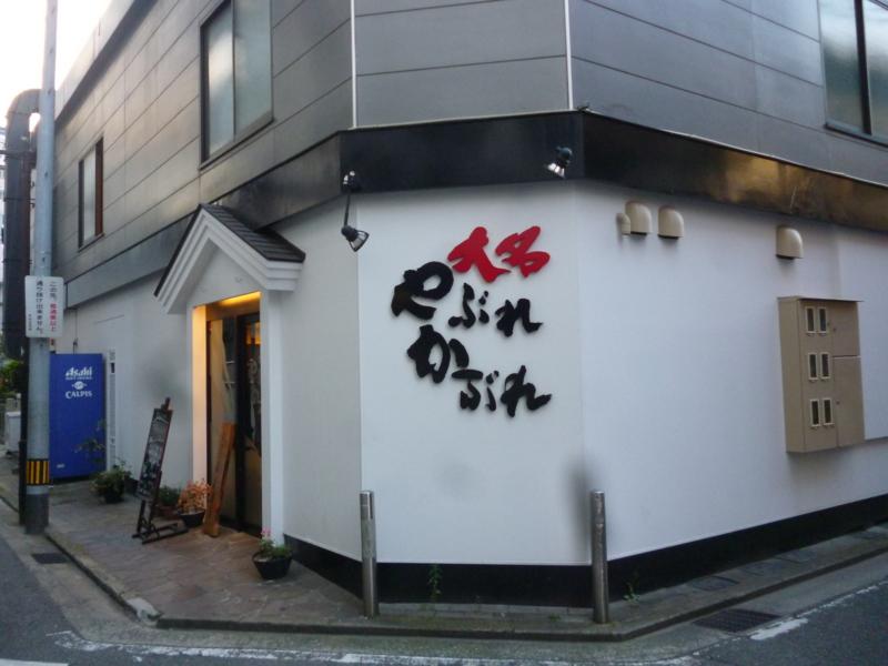 f:id:ryo326:20130611184708j:image