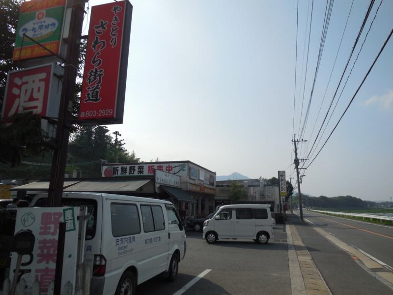 f:id:ryo326:20130807161031j:image