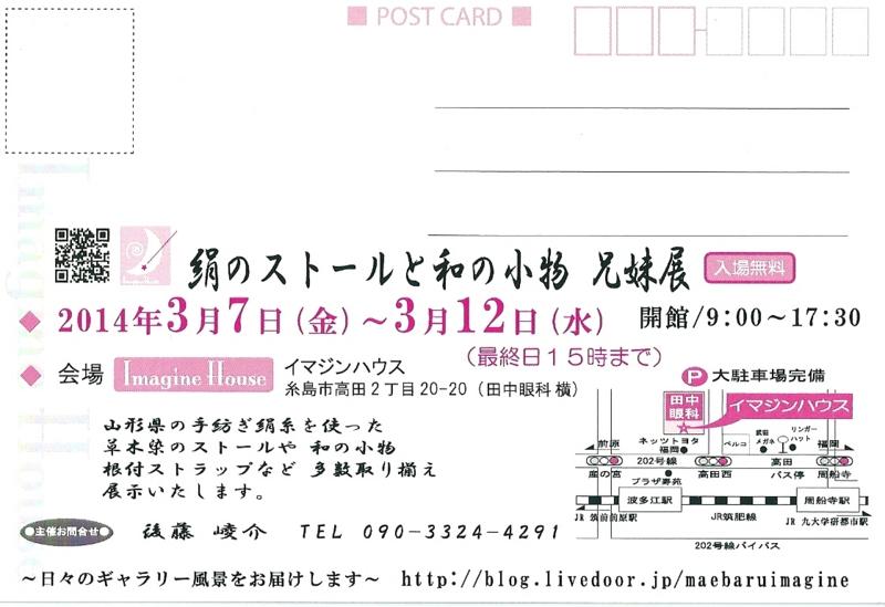 f:id:ryo326:20140203005229j:image