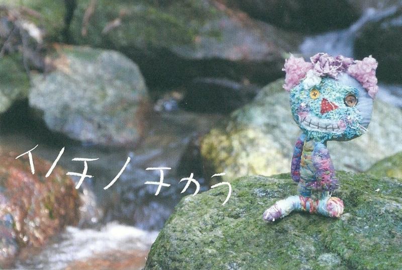 f:id:ryo326:20140404214241j:image