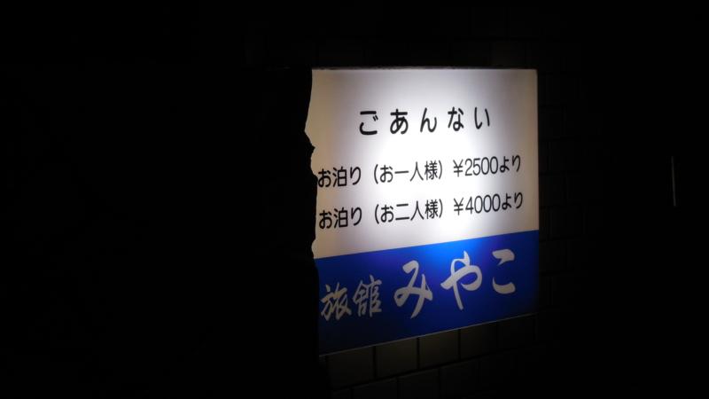 f:id:ryo326:20140521201751j:image