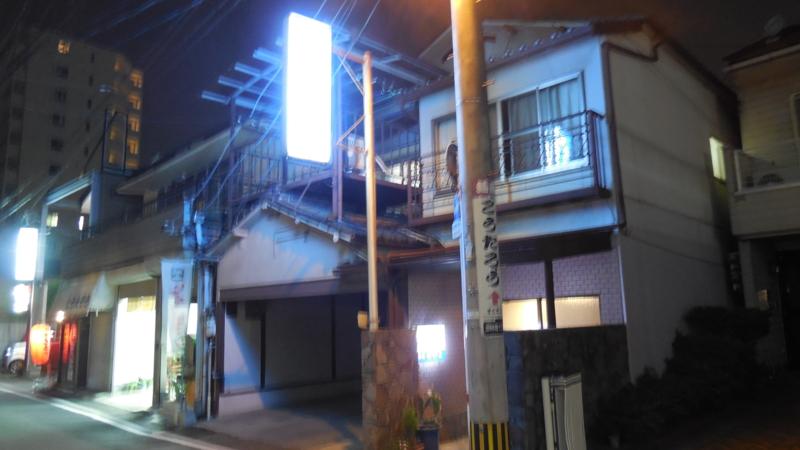f:id:ryo326:20140521201813j:image