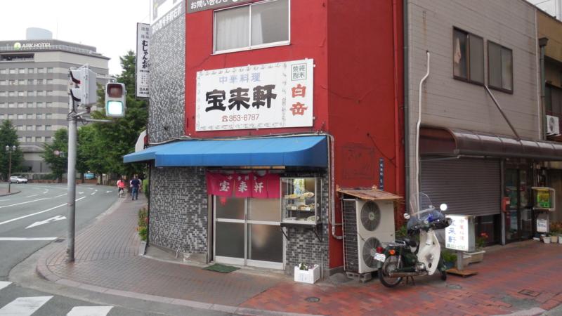 f:id:ryo326:20140524185831j:image