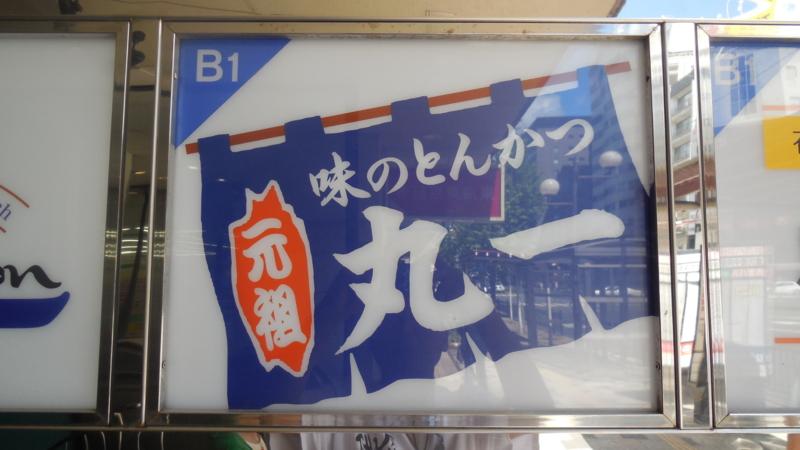 f:id:ryo326:20140726143440j:image