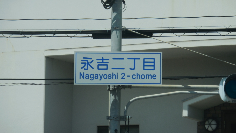 f:id:ryo326:20140727110115j:image