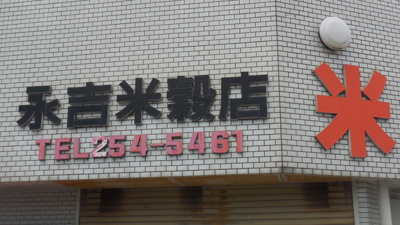 f:id:ryo326:20140727110927j:image