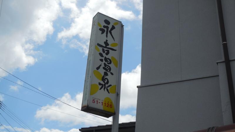 f:id:ryo326:20140727111018j:image