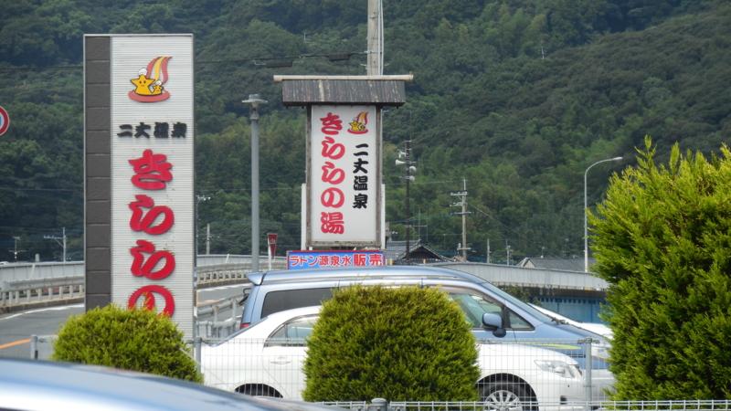 f:id:ryo326:20140910124102j:image