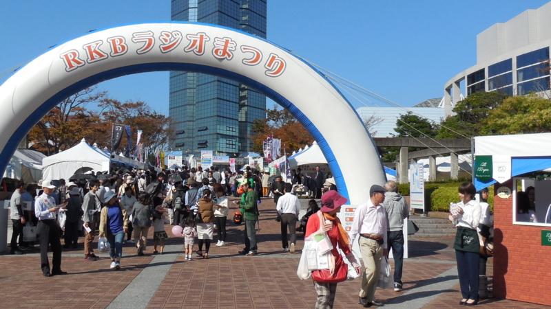 f:id:ryo326:20141018140450j:image