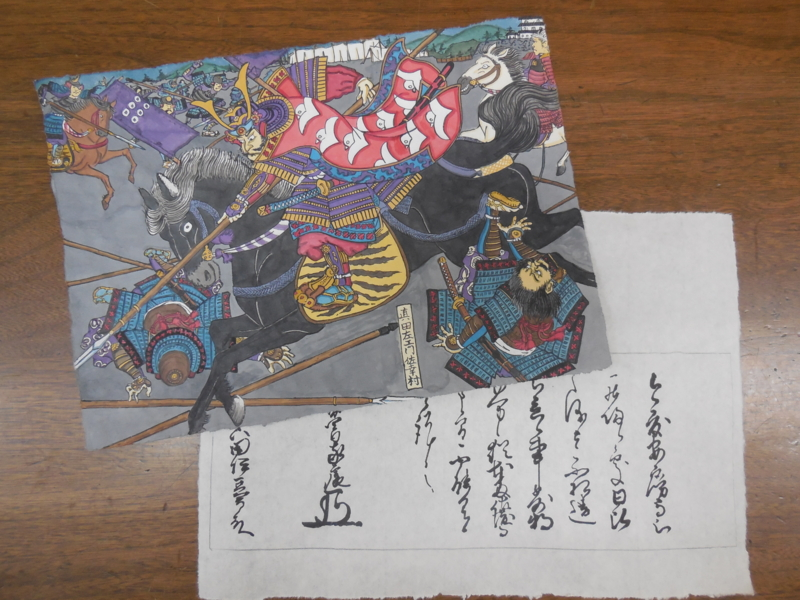 f:id:ryo326:20150808185608j:image