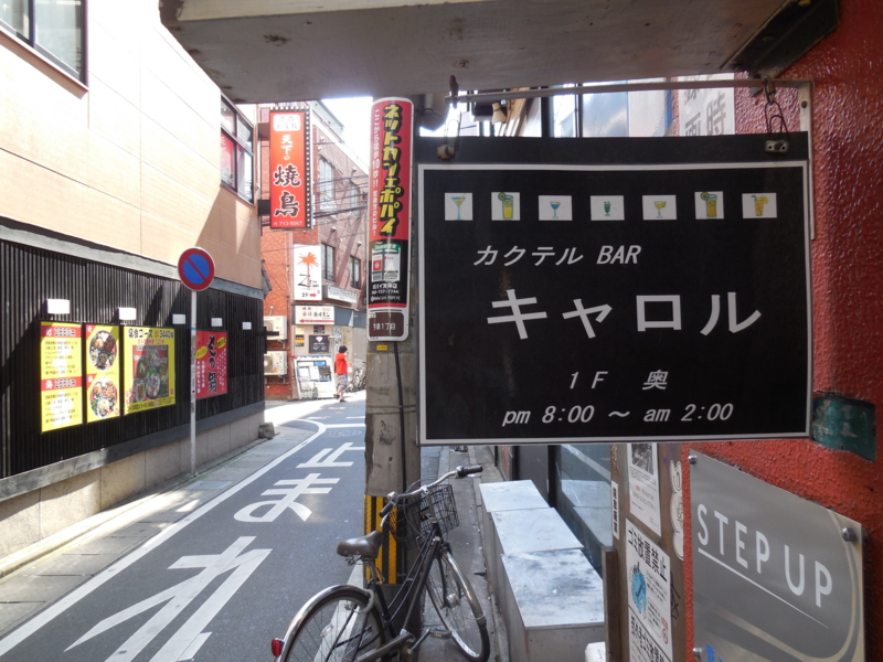 f:id:ryo326:20150827150210j:image
