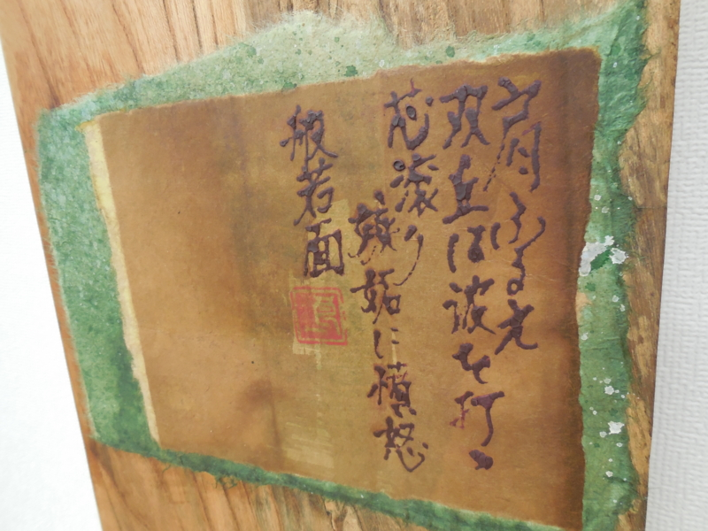 f:id:ryo326:20150827152859j:image