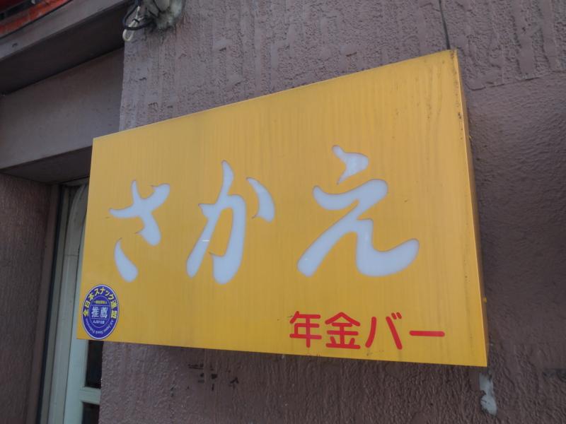 f:id:ryo326:20150827154654j:image