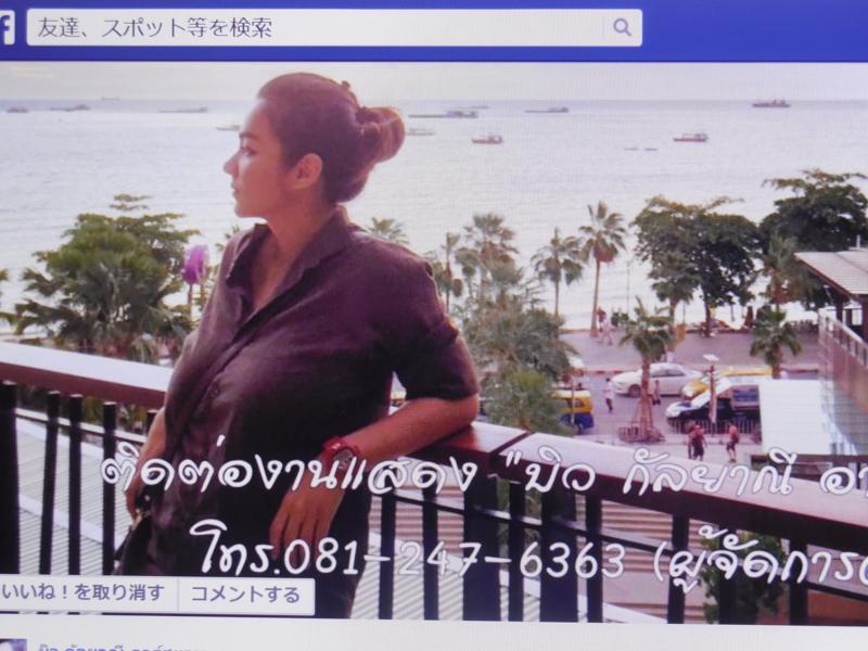 f:id:ryo326:20150904001744j:image