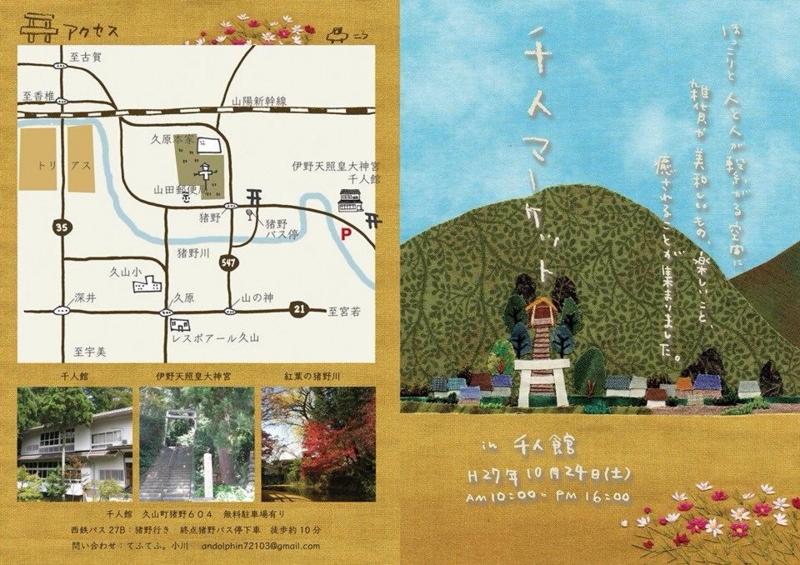 f:id:ryo326:20151019215832j:image