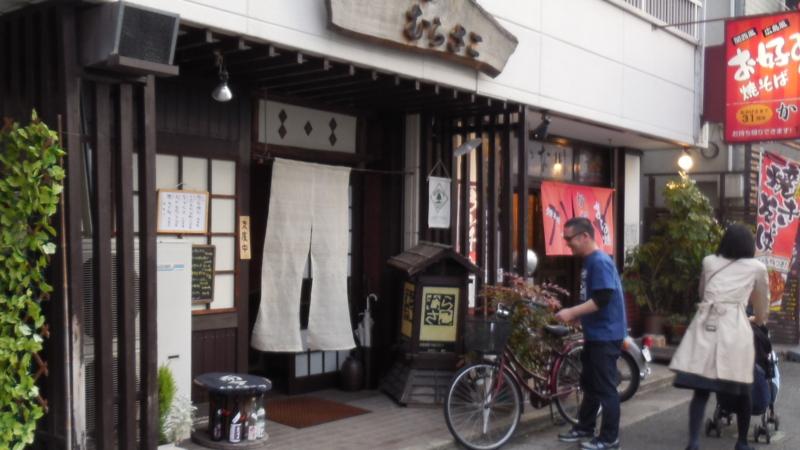 f:id:ryo326:20160326175214j:image