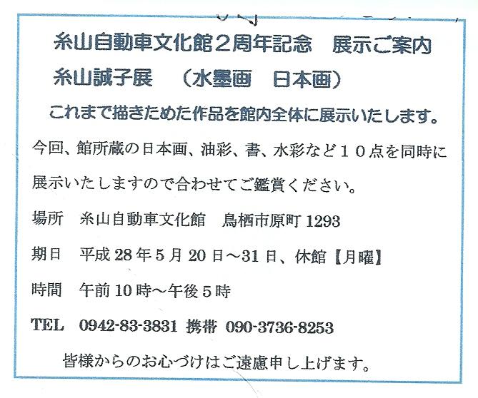 f:id:ryo326:20160513235347j:image