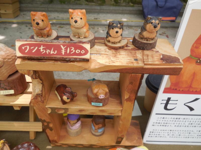 f:id:ryo326:20160522114204j:image