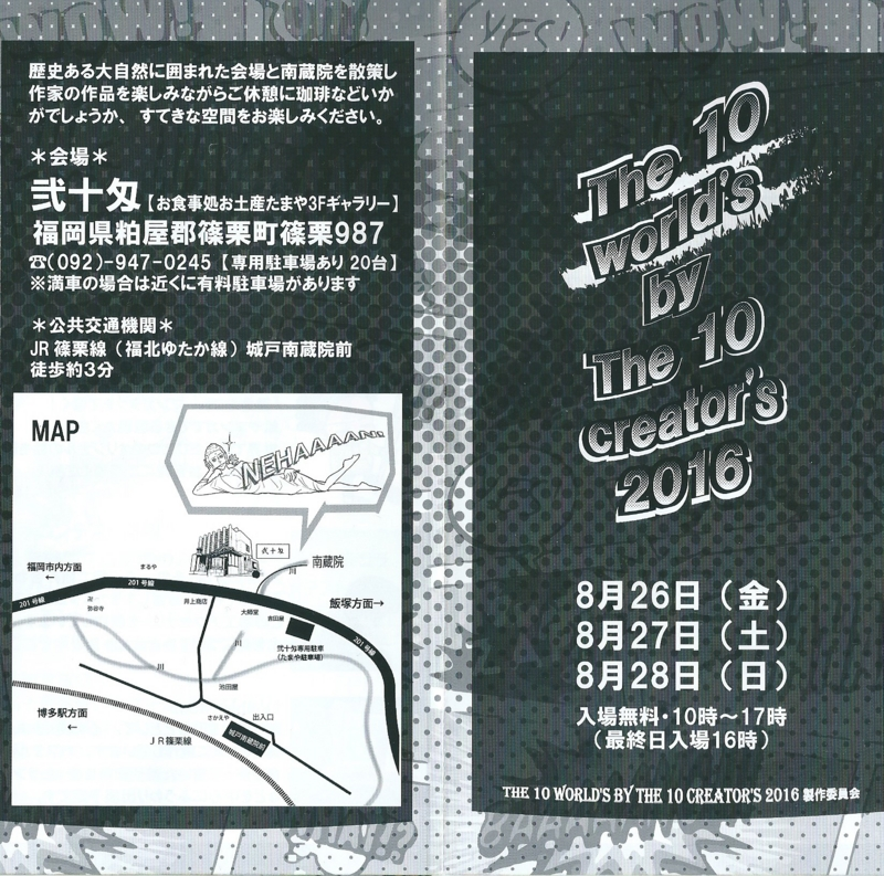 f:id:ryo326:20160608184546j:image