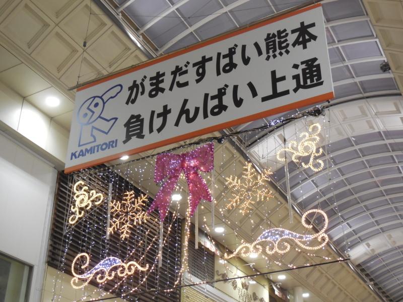 f:id:ryo326:20161130190844j:image