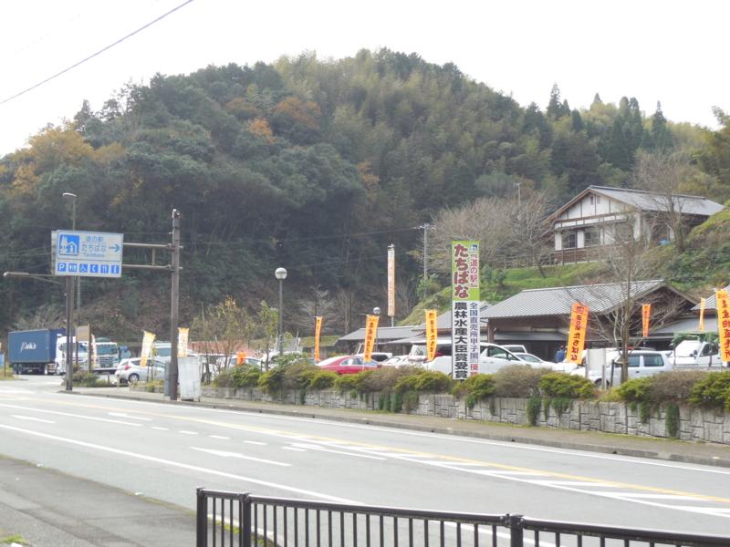 f:id:ryo326:20161205112547j:image