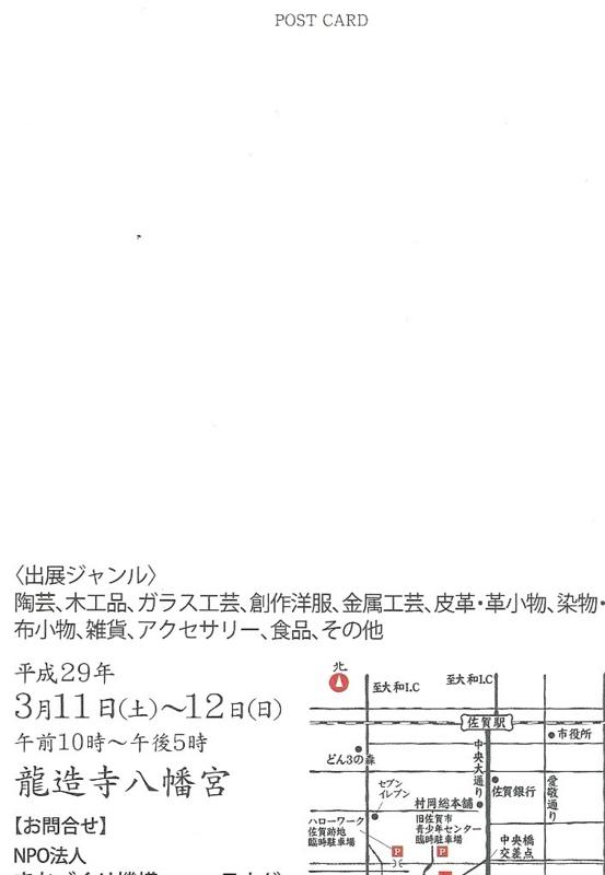 f:id:ryo326:20170308012739j:image