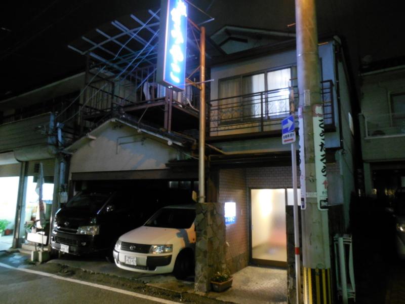 f:id:ryo326:20171023225231j:image