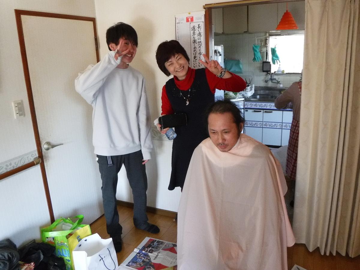 f:id:ryo326:20200101222250j:plain