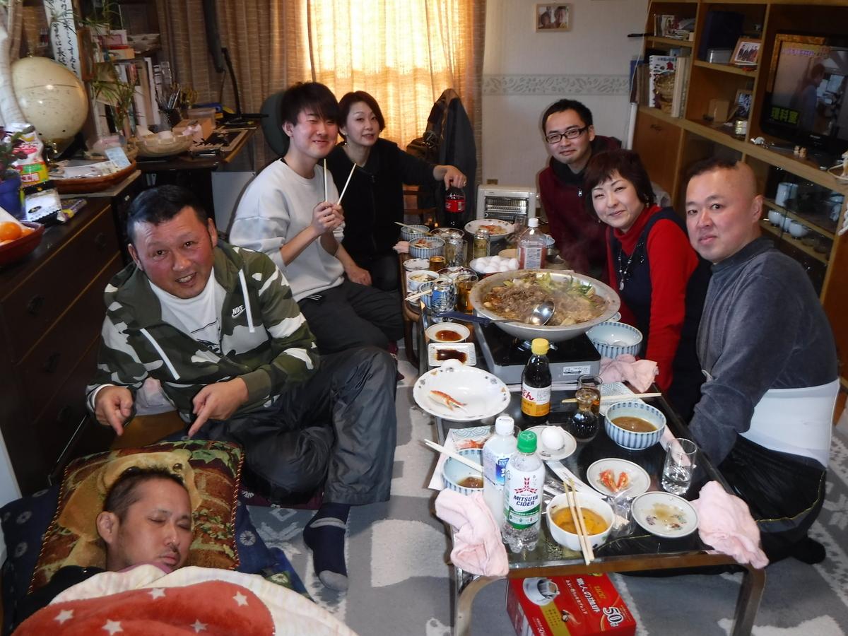f:id:ryo326:20200101222345j:plain
