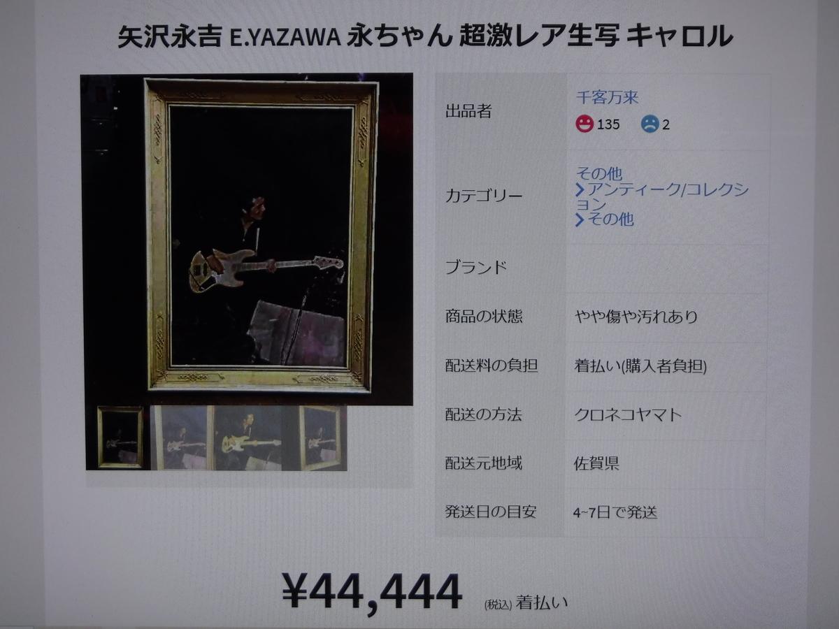 f:id:ryo326:20200825120047j:plain