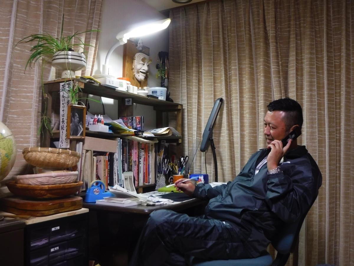f:id:ryo326:20201121112641j:plain