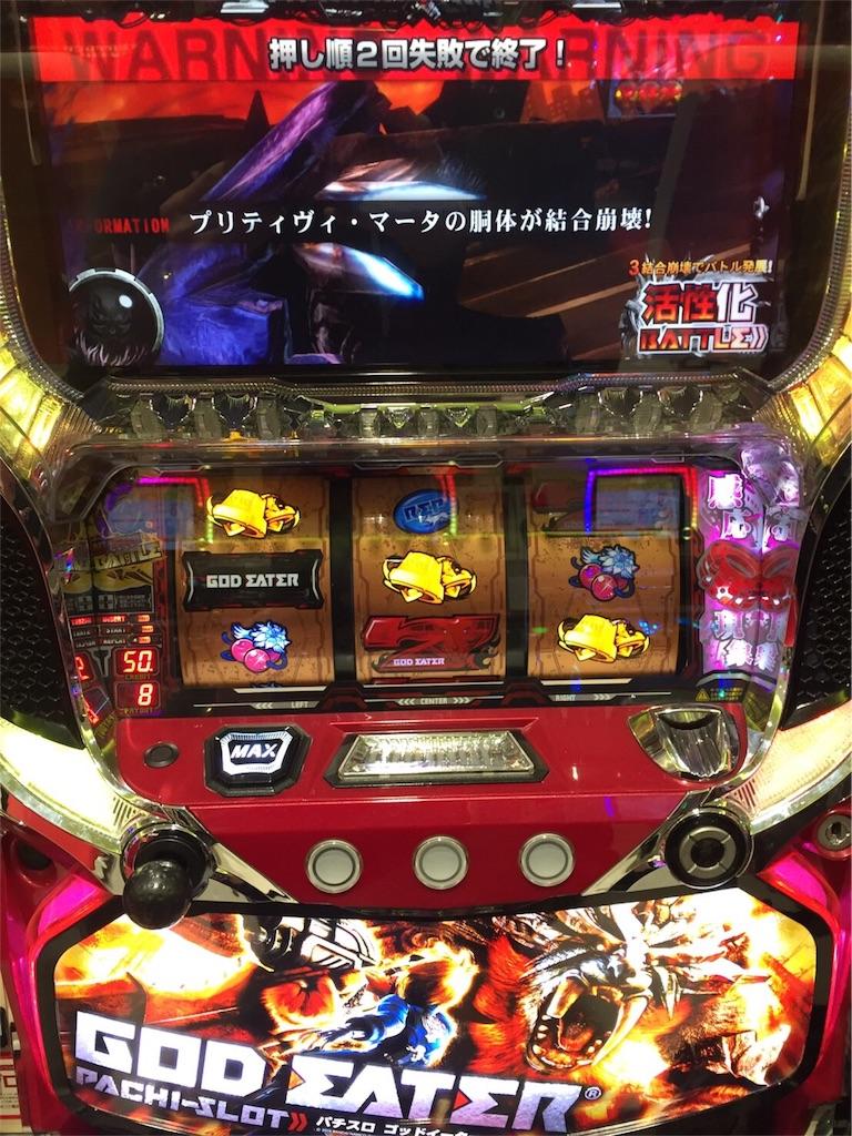 f:id:ryo436:20170316222150j:image
