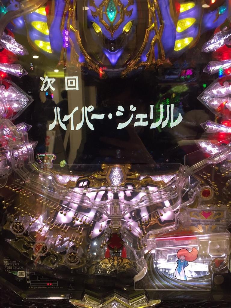 f:id:ryo436:20170321011815j:image