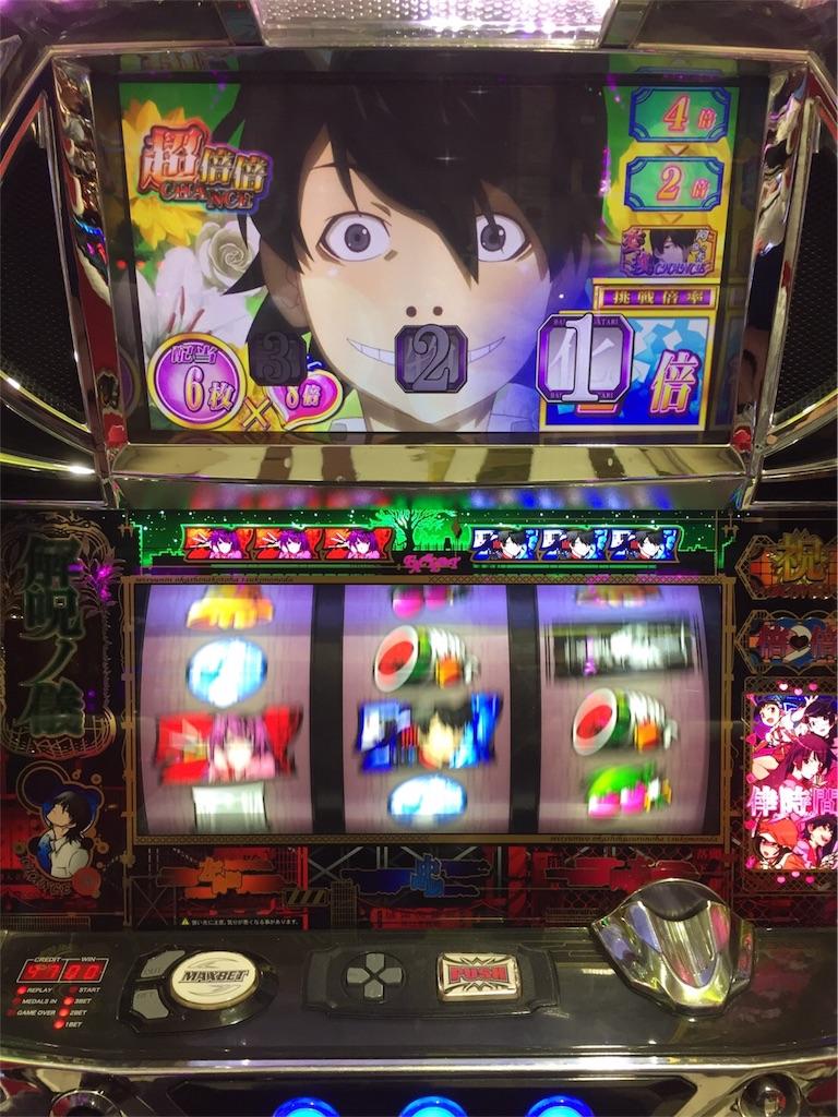 f:id:ryo436:20170612041154j:image