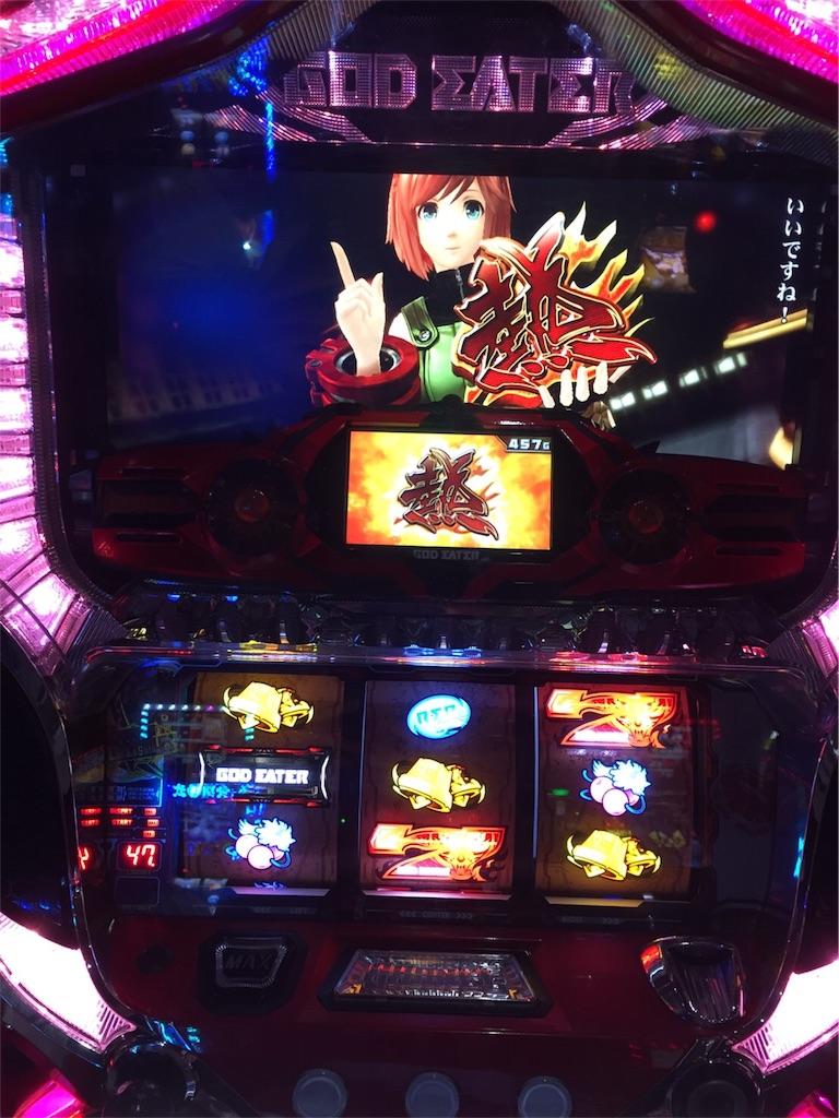 f:id:ryo436:20170629050241j:image
