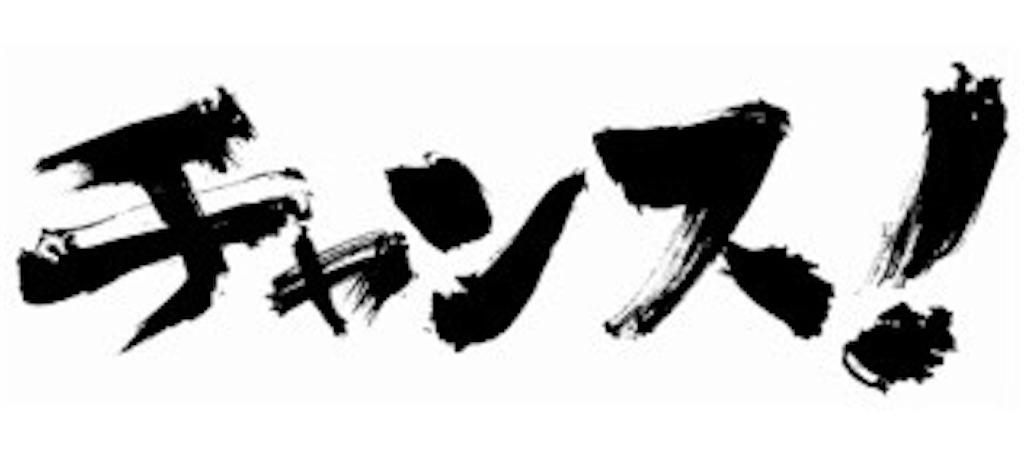 f:id:ryo436:20170707124601j:image