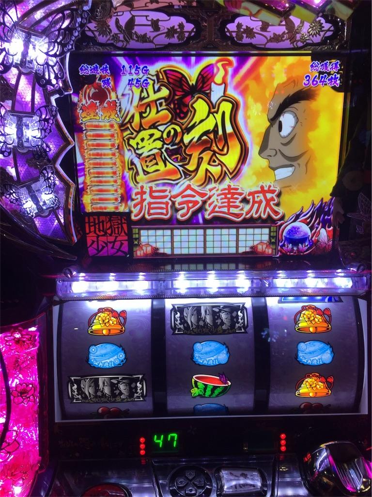 f:id:ryo436:20170725100401j:image
