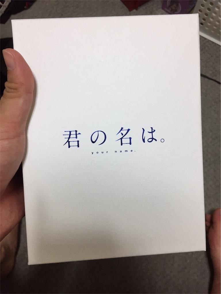 f:id:ryo436:20170729121126j:image