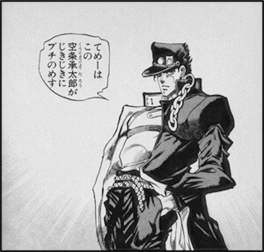 f:id:ryo436:20170830103850j:image
