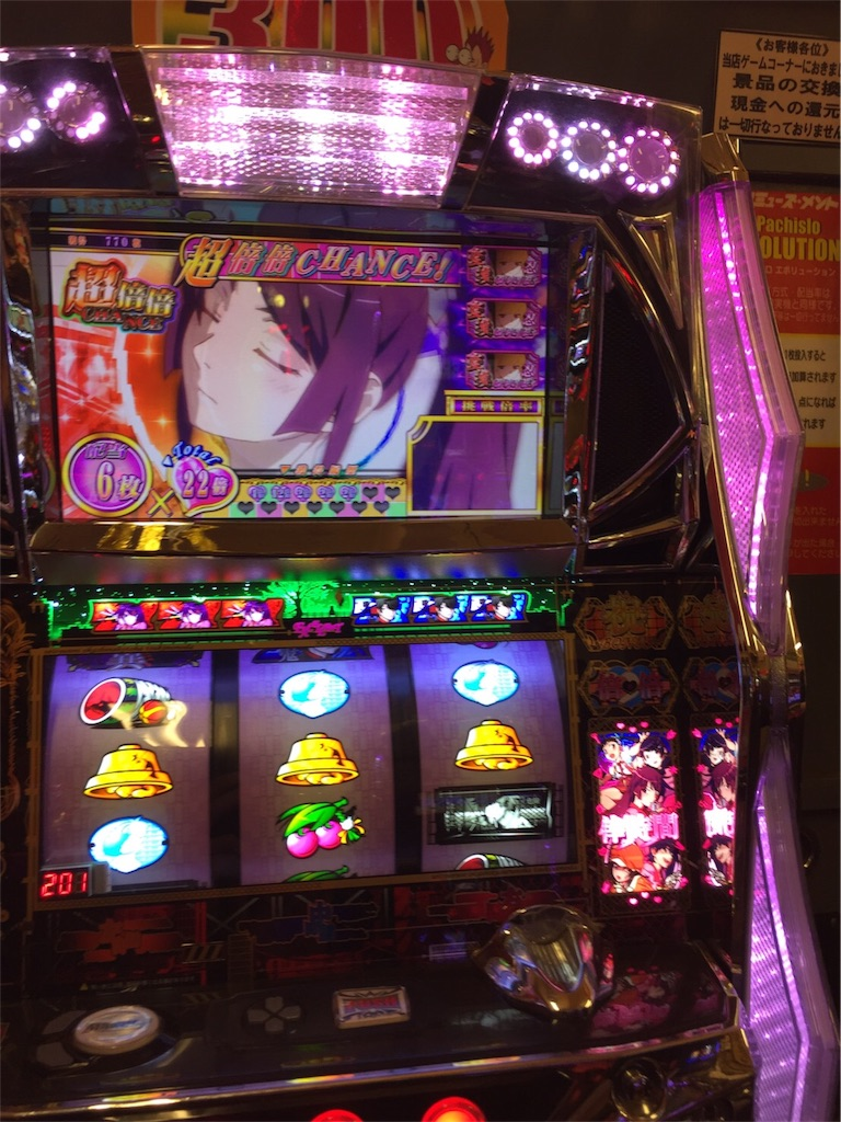 f:id:ryo436:20170910032358j:image