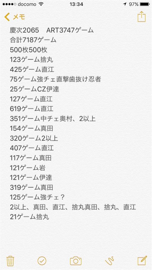 f:id:ryo436:20170925133500j:image